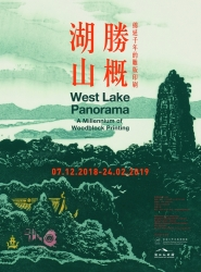 West Lake Panorama: A Millennium of Woodblock Printing