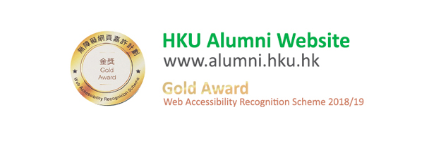 HKU Alumni Website won Gold Award in Web Accessibility Recognition Scheme 2018/19