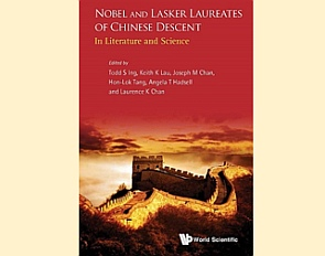 Book launch: Nobel and Lasker Laureates of Chinese Descent in Literature and Science Mar 13