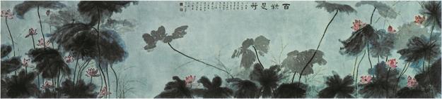 """Auspicious Lotus"" by Jao Tsung-i"