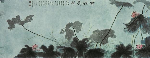 """""""Searching through Teaching: Professor Jao Tsung-i's 16 Years at The University of Hong Kong 寓研於教 —— 饒宗頤教授在香港大學的十六年"""