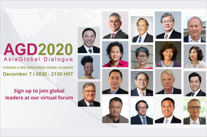 AsiaGlobal Dialogue 2020: Towards a New Multilateral Global Economy