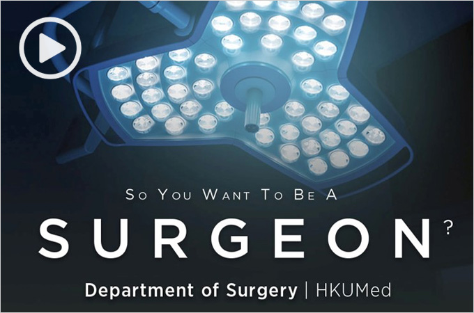 So You Want To Be A Surgeon?