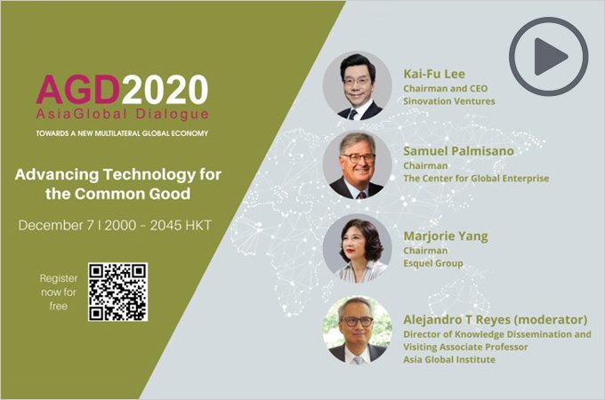 Towards a New Multilateral Global Economy