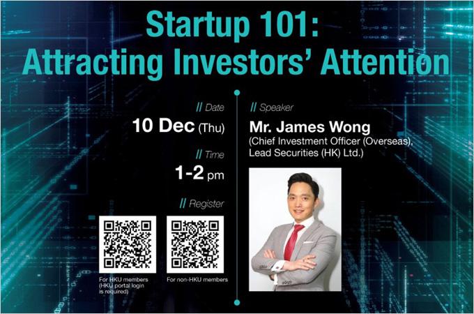Startup 101: Attracting Investors' Attention