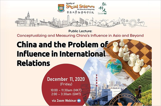 China and the Problem of Influence in International Relations