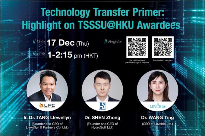 Highlight on Technology Startup Support Scheme for Universities@HKU Awardees