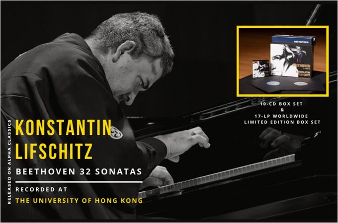 Konstantin Lifschitz's 'Beethoven 32 Sonatas'