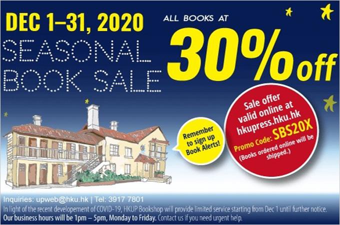 HKU Press Seasonal Book Sale 30% off