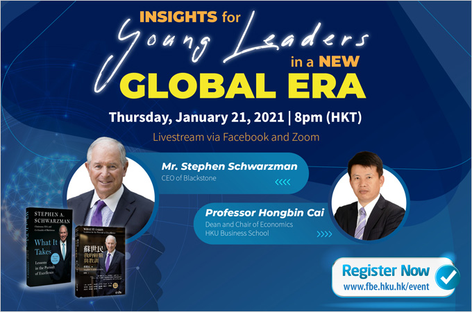 Insights for Young Leaders in a New Global Era