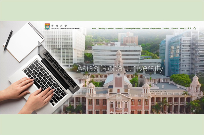 Your views on the HKU homepage