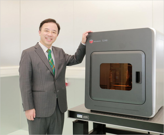 Professor Xiang Zhang receives SPIE Mozi Award from the International Society for Optics and Photonics