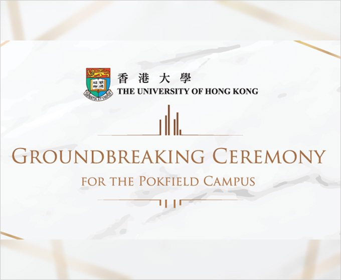 Groundbreaking Ceremony for the Pokfield Campus