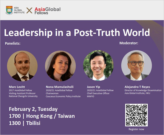 Leadership in a Post-Truth World