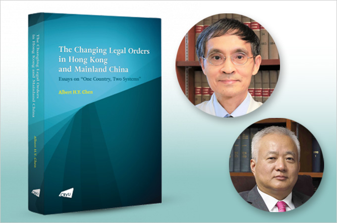 Book Launch: The Changing Legal Orders in Hong Kong and Mainland China: Essays on 'One Country, Two Systems'