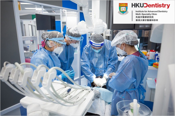HKU Institute for Advanced Dentistry Multi-Specialty Clinic (IAD-MSC) nurtures dental specialists and serves the community