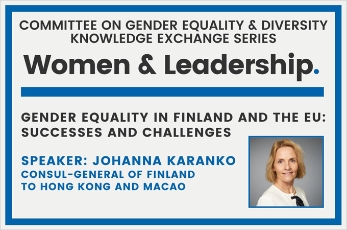 [Mar 9] Women & Leadership. Gender Equality in Finland and the EU: Successes and Challenges