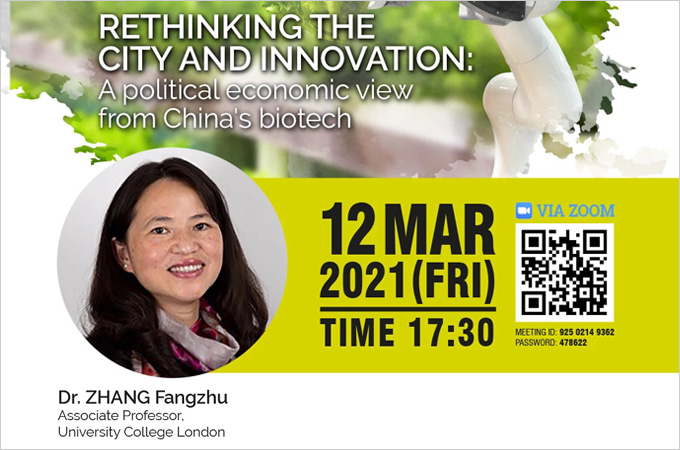 [Mar 12] Rethinking the city and innovation: A political economic view from China's biotech