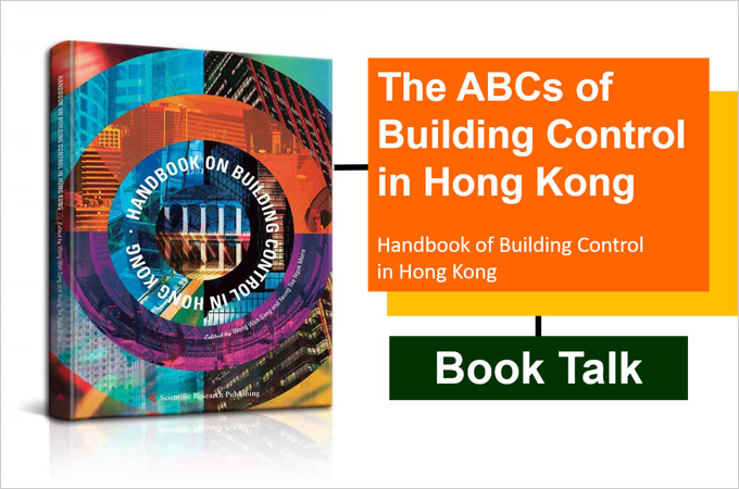 [Mar 25] Book Talk: The ABCs of Building Control in Hong Kong