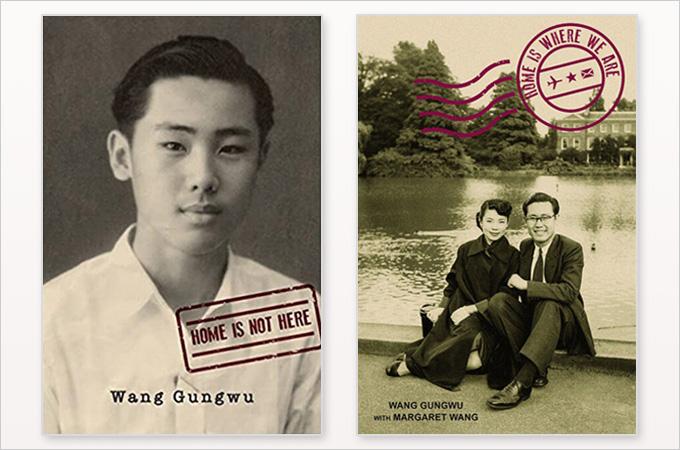 [Apr 21] Book Webinar by Professor Wang Gungwu