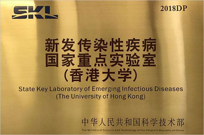 HKU and CEPI: Development of nasal spray COVID-19 vaccine