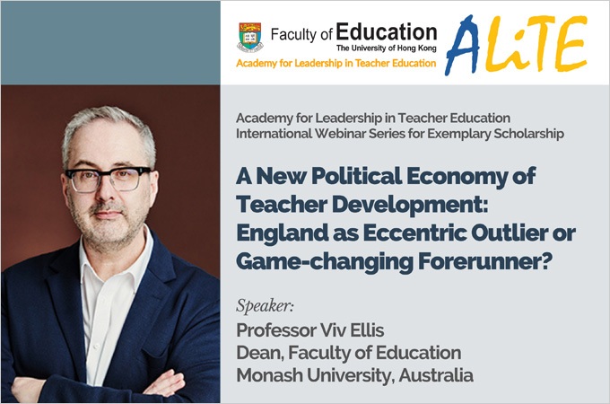 [Apr 15] A New Political Economy of Teacher Development: England as Eccentric Outlier or Game-changing Forerunner?