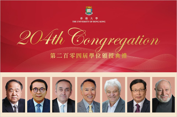HKU confers Honorary Degrees on seven outstanding individuals