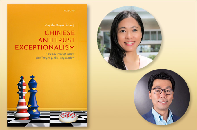 [Apr 9] How the Rise of China Challenges Global Regulation?