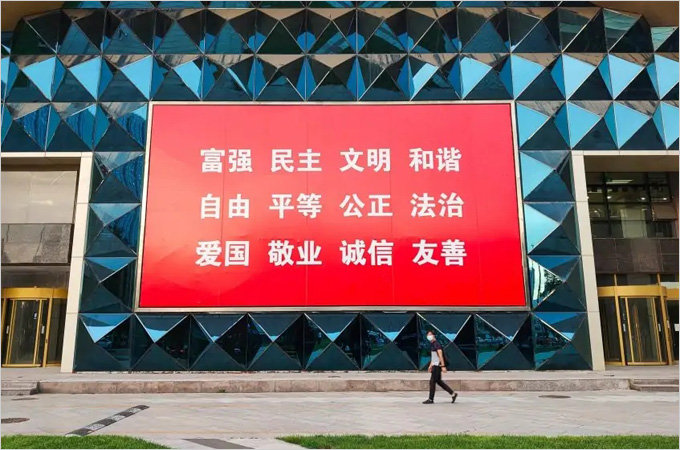 How did socialism come to China?