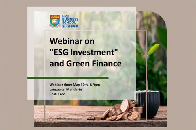 ESG Investment and Green Finance