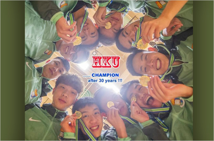 HKU Men's Badminton Team wins USFHK Badminton Competition championship for the first time in 30 years