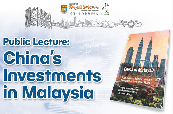 [May 18] China's Investments in Malaysia