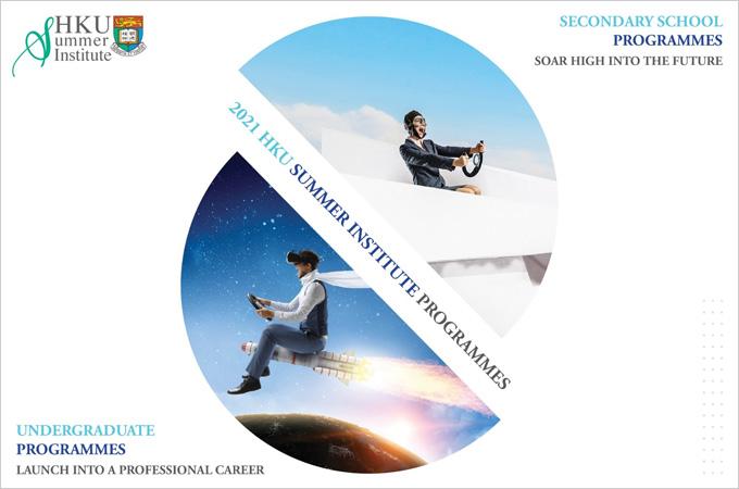HKU Summer Institute 2021