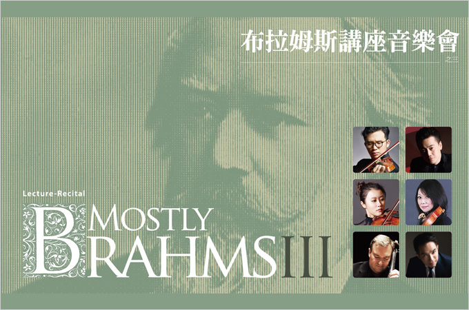 [Jun 6] Mostly Brahms III Lecture-Recital