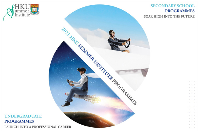 [May 31] HKU Summer Institute 2021