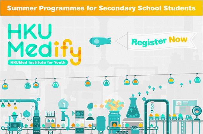 [May 31] HKUMedify – HKUMed Institute for Youth