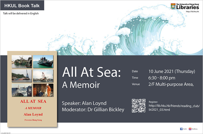 [Jun 10] All At Sea: A Memoir