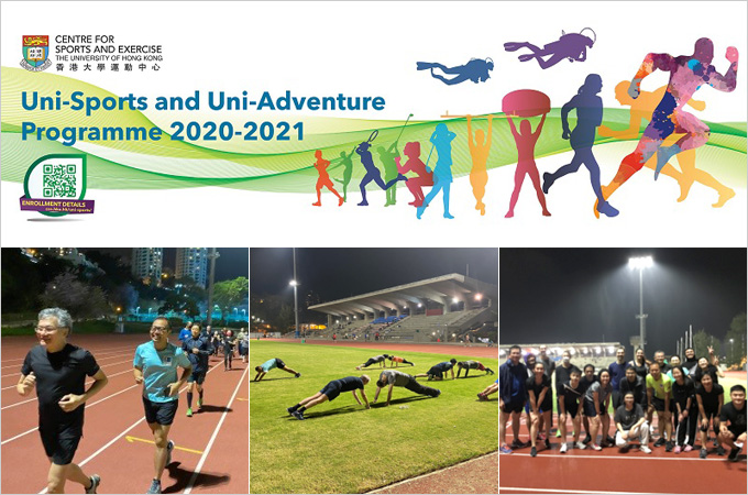 [Jun 16 – Jul 28] Join HKU Run to improve your running performance and health