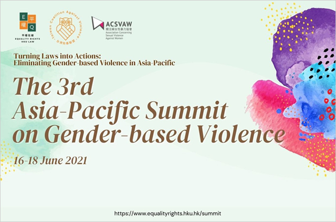 [Jun 16 – 18] The 3rd Asia-Pacific Summit on Gender-based Violence
