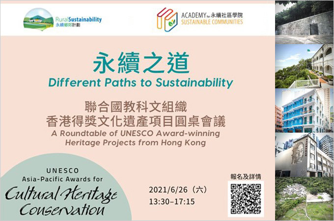 [Jun 26] Different Paths to Sustainability