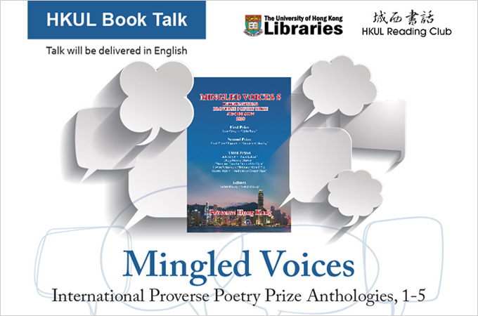 [Jul 15] Mingled Voices International Proverse Poetry Prize Anthologies, 1-5
