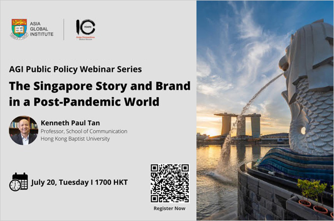 [Jul 20] The Singapore Story and Brand in a Post-Pandemic World