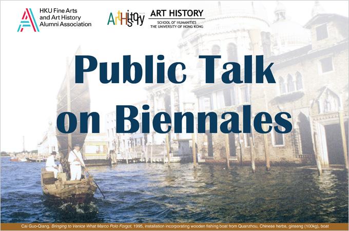 [Jul 24] Biennales: Theatre(s) of Global Art?