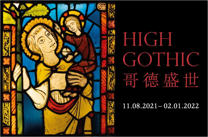 [Aug 11 – Jan 2] High Gothic: Christian Art and Iconography of the 13th-14th Century