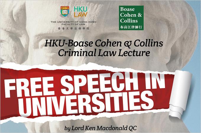 [Sep 17] Free Speech in Universities