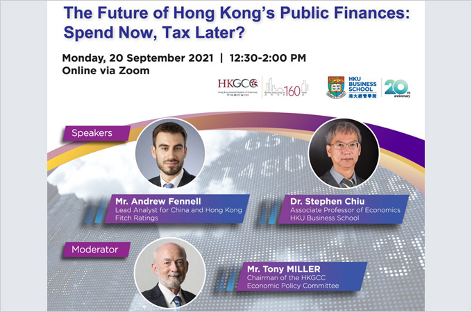 [Sep 20] The Future of Hong Kong's Public Finances: Spend Now, Tax Later?