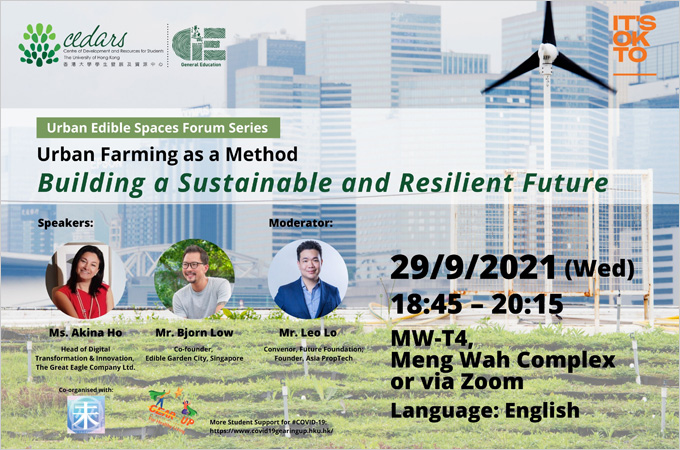 [Sep 29] Urban Farming as a Method – Building a Sustainable and Resilient Future