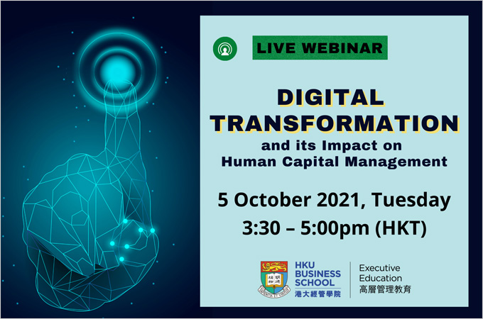[Oct 5] Digital Transformation and its Impact on Human Capital Management