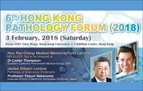 Image of the 6th hong kong pathology forum
